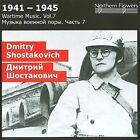 Wartime Music Vol. 7: 1941-1945 (CD, Nov-2009, Northern Flowers)