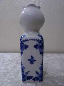 DDR-Lichte-Design-Porzellan-Vase-Blumen-Vintage-um-1970-80-Echt-Kobalt-26-5-cm