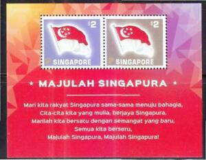 Details About Singapore 2015 50 Years Of Independence National Anthem Souvenir Sheet In Mint