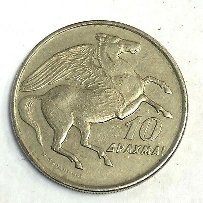 1 Greece Regime of the Colonels 2 Drachmai 1973 Coins KM 108 Circulated Ten