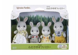 Calico-Critters-JP-Sylvanian-Families-Cottontail-Rabbits-Boxed-JAPANESE-EPOCH
