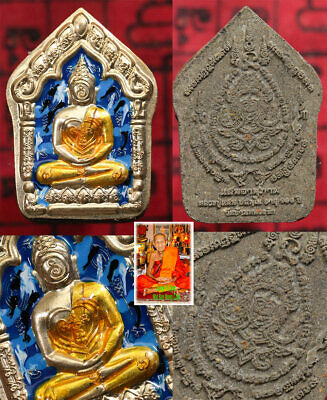 KUMAN//LITTLE GUARDIAN ANGEL PHRA LP RARE OLD THAI BUDDHA AMULET PENDANT MAGIC#21