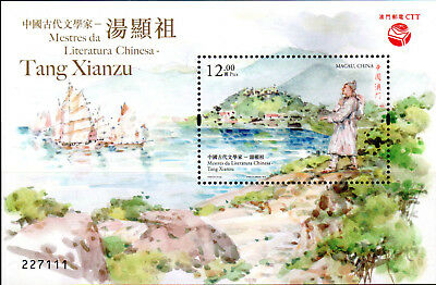 Tang Xianzu,meister Der Chin.literatur Juli 2018 1 Block Pfr. Macau