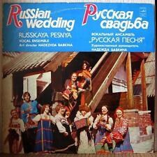 NADEZHDA BABKINA - RUSSIAN WEDDING  !!! FOLK CEREMONIAL SONGS!!!