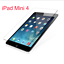 Premium Tempered Glass Screen Protectors for iPad mini 2 and Other Models
