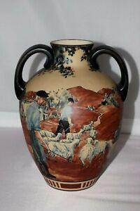 Vase CIBOURE signée C.FISCHER