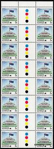 1988-Living-Together-5c-Parliament-SG1115-Gutter-Strip-MUH-Mint-Block-Stamps