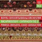 Sinfonie 2 von M. Jansons,Cgo (rco) (2016)