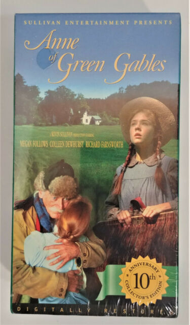 ANNE OF GREEN GABLES - VHS DOUBLE-TAPE 10th ANNIV. EDITION - NEW SEALED -- [378]
