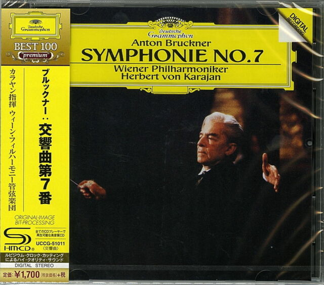 HERBERT VON KARAJAN (CONDUCTOR)-BRUCKNER: SYMPHONY NO.7 -JAPAN SHM-CD D46