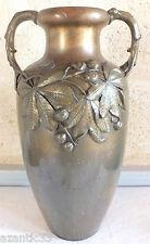 dinanderie grand vase laiton décor feuilles chataignes 55 cm