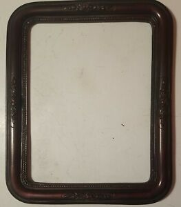 "Vintage Ornate Dark Brown Wood Frame With Rounded Edges VG  16 1/2"" x 13"" 1/2"""