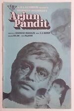 OLD BOLLYWOOD MOVIE PRESS BOOK-ARJUN PANDIT /SANJEEV KUMAR BINDU