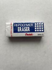 Pentel Hi Polymer Eraser