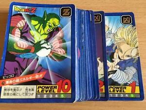 Carte-Dragon-Ball-Z-DBZ-Super-Battle-Part-5-Reg-Set-BANDAI-1993-MADE-IN-JAPAN