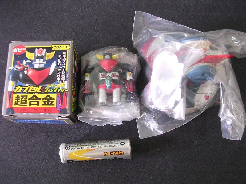 Bandai Popy Chogokin UFO Grendizer Gashapon oroorak Mazinger DX Bullmark GX 04