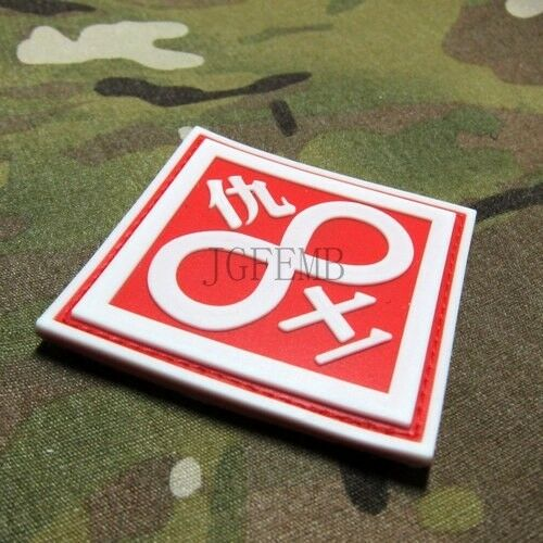 GHOST IN SHELL-STAND ALONE COMPLEX Individual Eleven morale 3D PVC Patch
