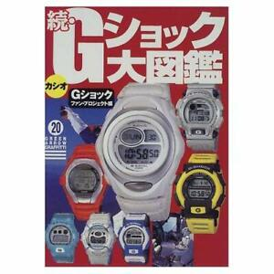 Vintage-G-Shock-big-picture-book-1-and-2-volumes-1983-1997-CASIO