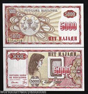 MACEDONIA 5000 5,000 DINARA P7 1992 COMPUTER WOMAN UNC CURRENCY MONEY BANK NOTE