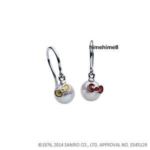 Image Is Loading Gift O Kitty X Mikimoto An Akoya Pearl