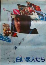 GRENOBLE 13 JOURS EN FRANCE 1968 OLYMPICS WINTER Japanese B2 movie poster KILLY