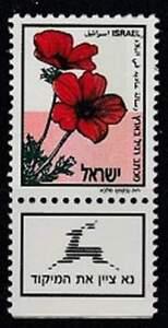 Israel-postfris-1992-MNH-1217-Bloemen-Flowers-phosphor-midden