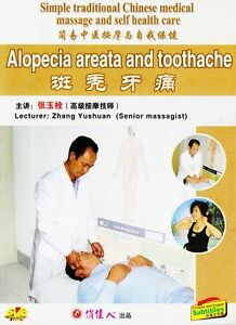 Chinese-medical-massage-and-self-health-care-Alopecia-Areata-And-Toothache-DVD