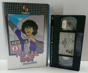 VHS-TAPE-GREEK-AUDIO-PAL-USED-NINJA-BOY-Iga-no-Kabamaru-PART-5