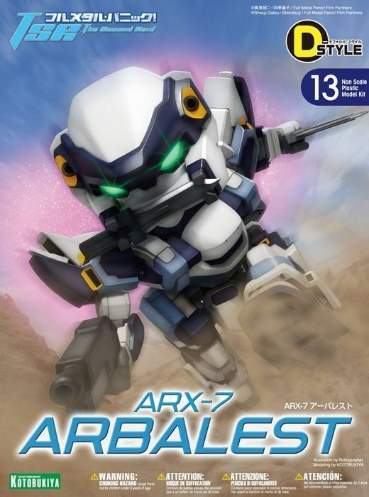 Kotobukiya D-STYLE 13 Full Metal Panic  ARX-7 ARBALEST Model Kit NEW from Japan