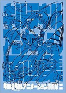 Kill-la-Kill-Animacion-Diseno-Arte-Libro-Trigger-2-Marca-Japon-Nuevo