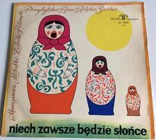 Piosenki Radzieckie Niech zawsze bedzie slonce Muza XL0380  vinyl LP