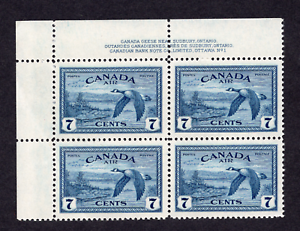 Canada #C9 7 Cent Deep Blue Canada Goose Air Mail Issue Inscription Block MNH