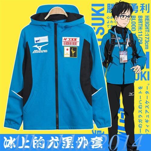 YURI On Ice Cosplay costume Plisetsky Yurio Victor Tracksuit Coat Jacket Outfit