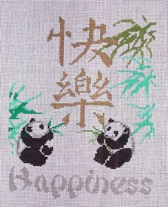 Susan Treglown Oriental Happiness with Panda Handpainted HP Needlepoint Canvas