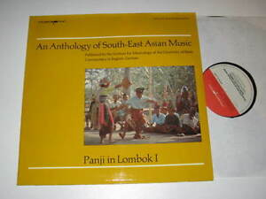 LP/AN ANTHOLOGY OF SOUTH EAST ASIAN MUSIC/MUSICAPHON BM 30 SL 2560 FOC MEGARAR