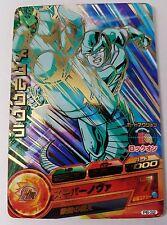 Carte Dragon Ball Z DBZ Dragon Ball Heroes Part SP #PB-32 (Gold) Promo 2011