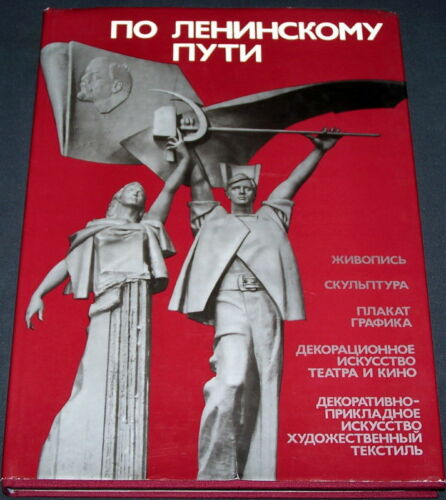 PROPAGANDA Album FOLLOWING LENIN'S PATH USSR 1981 RARE