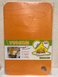 1 X Gudetama Cutting Board Sanrio Made In Japan Japanese Kitchen Tools Ebay