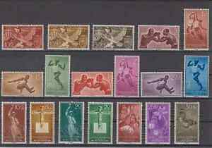 GUINEA-ESPANA-ANO-1958-NUEVO-COMPLETO-MNH-SPAIN-EDIFIL-373-90