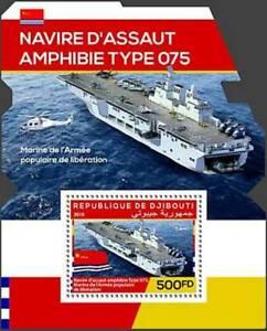 DJIBOUTI-2019-Landing-Helicopter-Dock-Stamp-Souvenir-Sheet-djblc-190101b