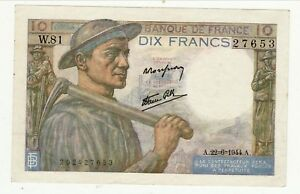 10 FRANCS (MINEUR) A22-6-1944 NEUF W 81 NoRjFMpM-07140759-927030760
