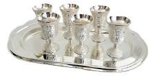 set Jerusalem Kiddush Shabbat Judaica 6 cup / Goblets & Tray Nickel .Passover