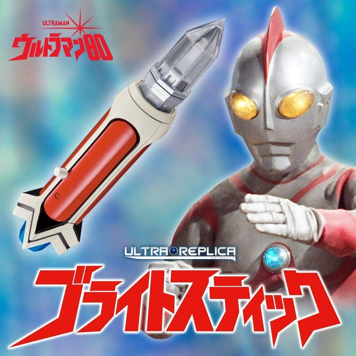 PRE Ultra Replica Ultra Zero Eye /& Ultra Bracelet Premium Bandai Ultraman Zero