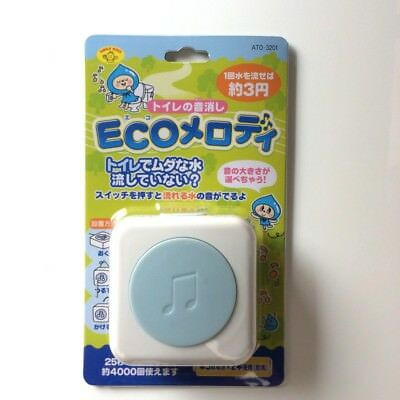 F//S Toilet Sound Blocker ECO Melody ATO-3201 Flushing Water Noise gadget Japan
