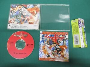 Details about NEC PC-FX -- DRAGON KNIGHT 4 -- JAPAN  GAME  Work  17525