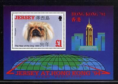Diligente 100552/ Jersey 1994 - Block Pekinese - ** - M€ 5,00