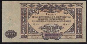 RUSSIA-10000-ROUBLES-1919-UNC