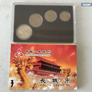 China 1984 4pcs Coin Set : $1, $0.50, $0.20, $0.10  第三套人民币1984长城币125角1元硬币带盒子证书
