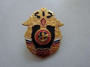 Russisches-Abzeichen-Orden-Marine-Navy-Infanterie-Russland-A44-13