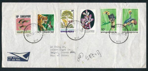 1976 Singapour Air Mail Cover To Taiwan Sugar Co, La République De Chine